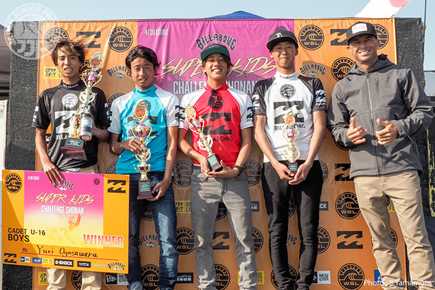 WSL JAPAN「Billabong Super Kids Challenge Shonan」