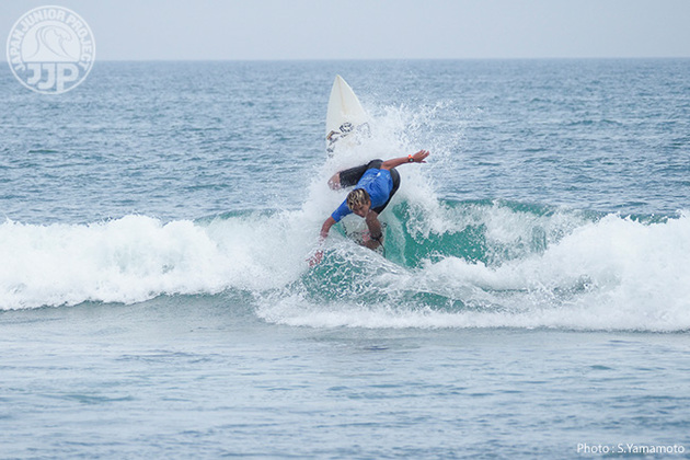 「Ichinomiya Isumi Pro Junior Surfing Governor's Cup」
