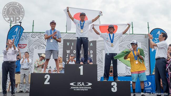 「2017 VISSLA ISA World Junior Surfing Championship」