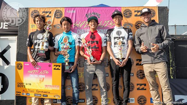 WSL JAPAN「Billabong Super Kids Challenge Shonan」